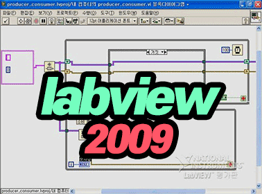 labview 2009